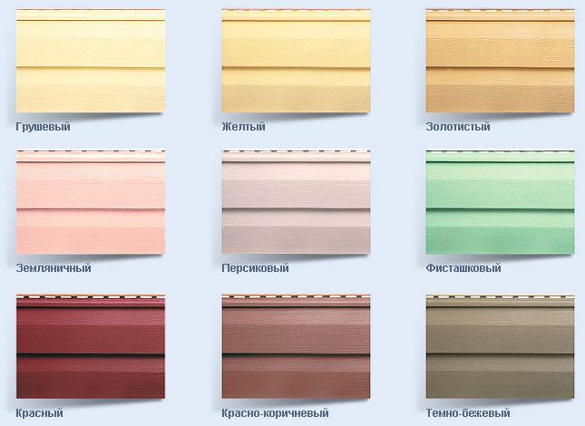 виниловые фасадные панели