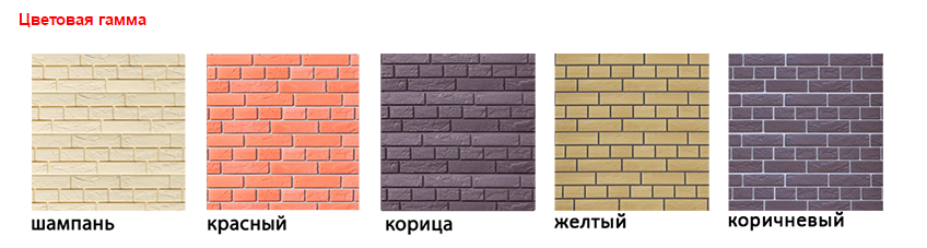 Цветовые решения панелей Доломит