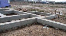 бетонный ростверк