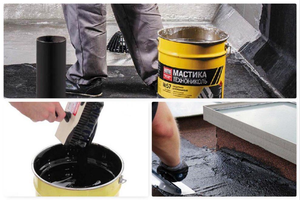 битумная мастика по бетону
