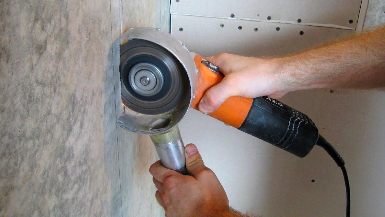 как штробить бетонную стену под проводку без пыли